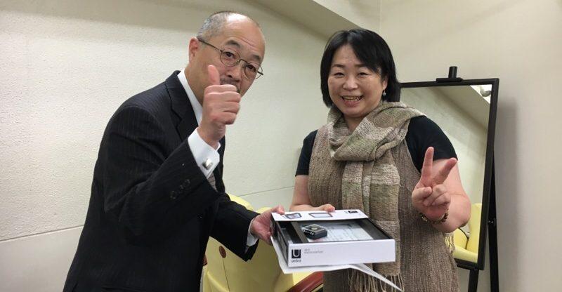 日本衛生管理協会修了証