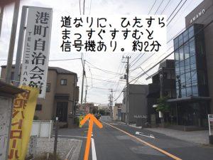 本千葉駅から徒歩10分