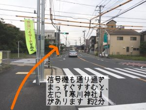 本千葉駅からのアクセス